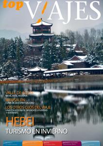 Revista topVIAJES - Enero 2016